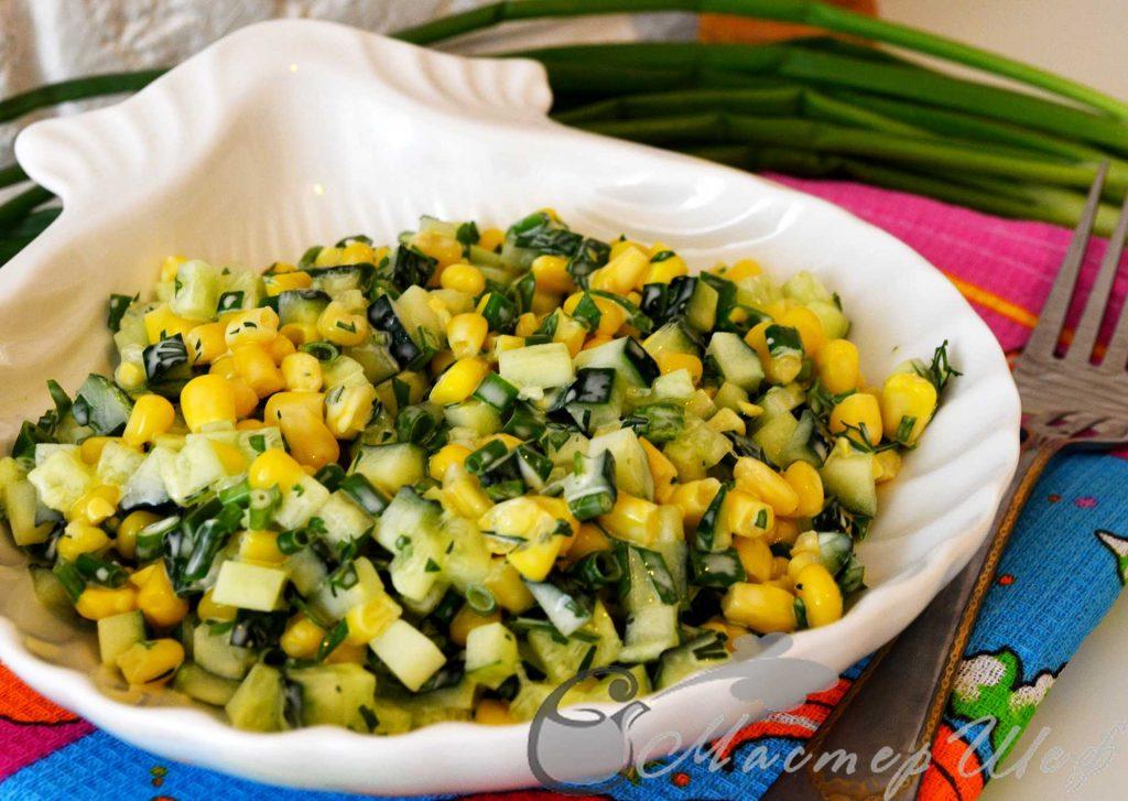 Салат из огурцов и кукурузы рецепт