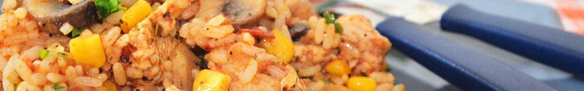 Индейка с рисом и грибами