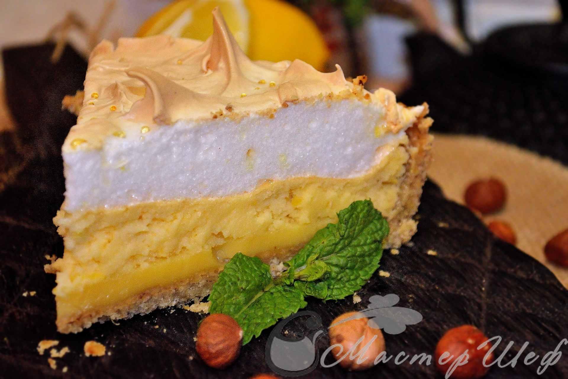 пирог лимонный с безе