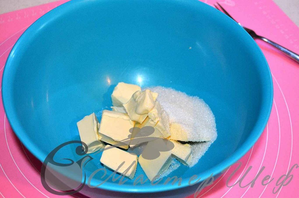масло растираем с сахаром и солью