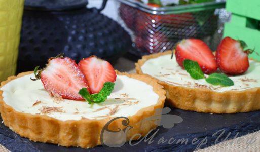 Тарталетки с белым шоколадом