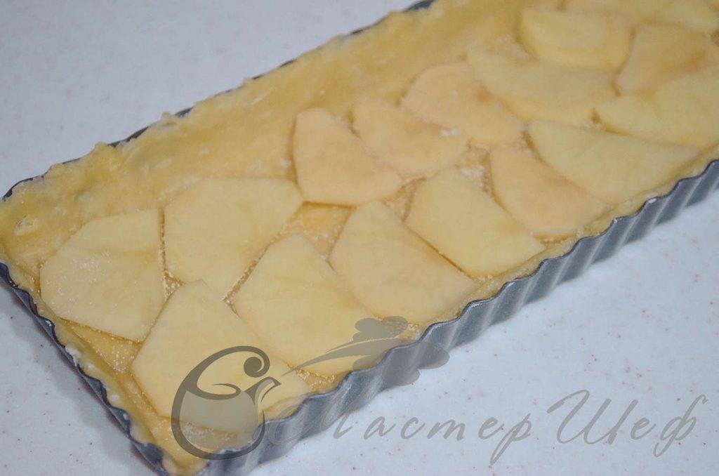 Рецепт - Мясной пирог с грибами - ШАГ 7