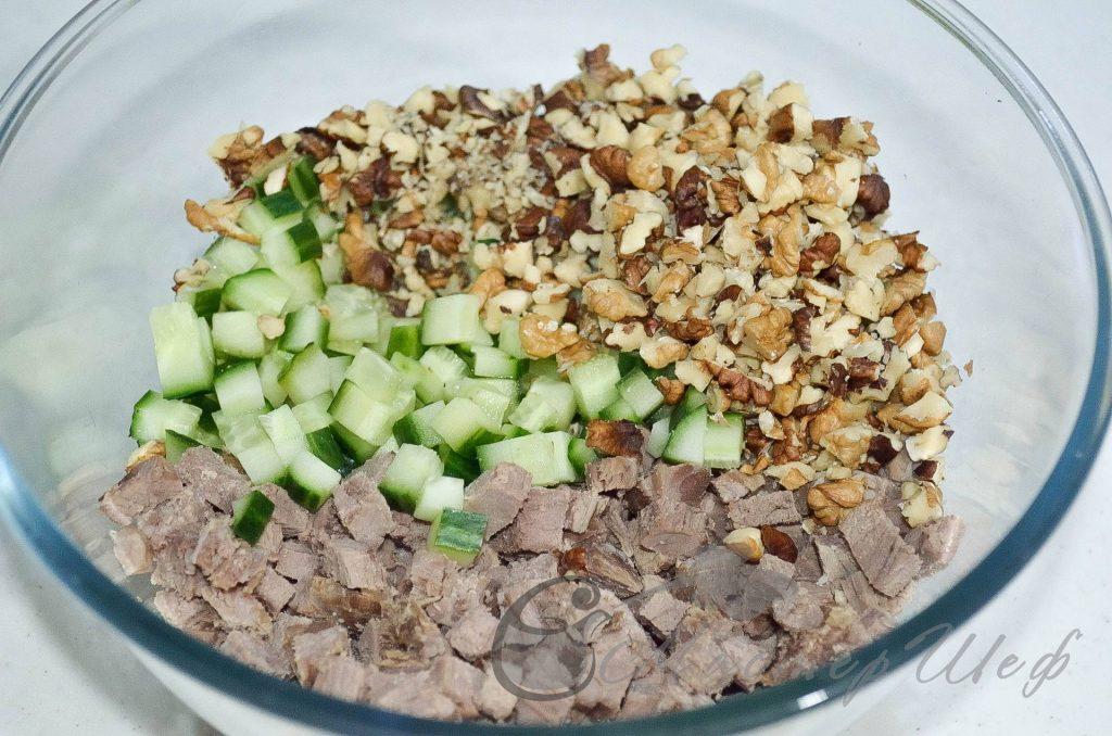 Салат с говядиной и грецкими орехами - шаг 1