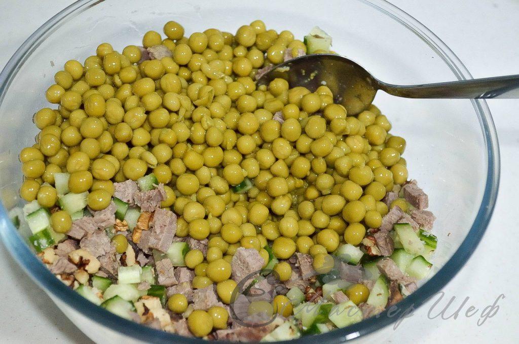 Салат с говядиной и грецкими орехами - шаг 2