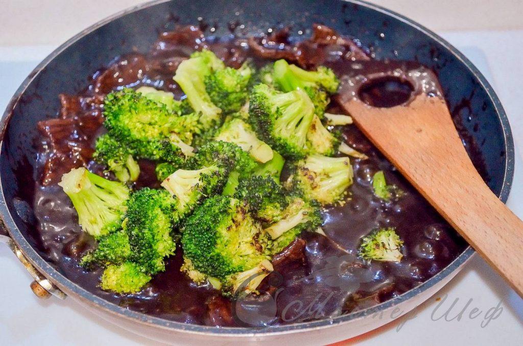 ШАГ 7 - Говядина с брокколи по-китайски